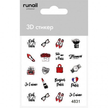 Runail Слайдер 3Д