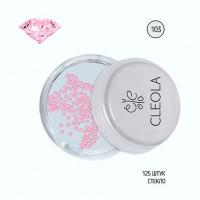 Cleola хрустальная крошка