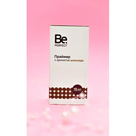 Праймер с ароматом шоколада BePerfect