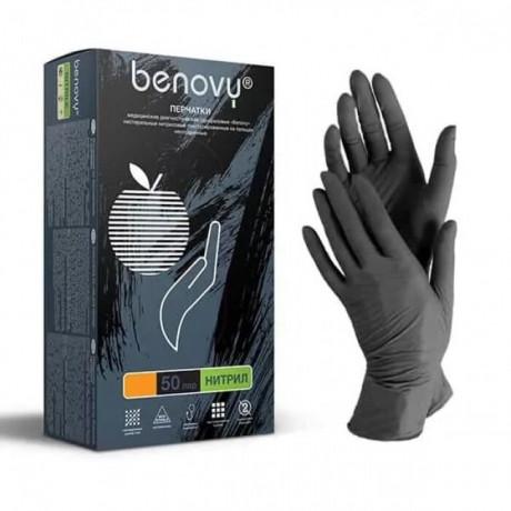 Перчатки нитриловые одноразовые Benovy ,размер ХS, черные