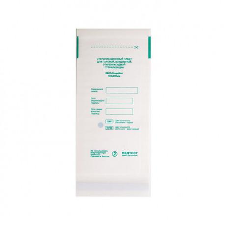 Стерилизационный пакет 100*250