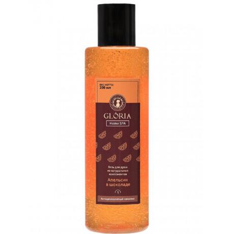Гель для душа Gloria,апельсин в шоколаде
