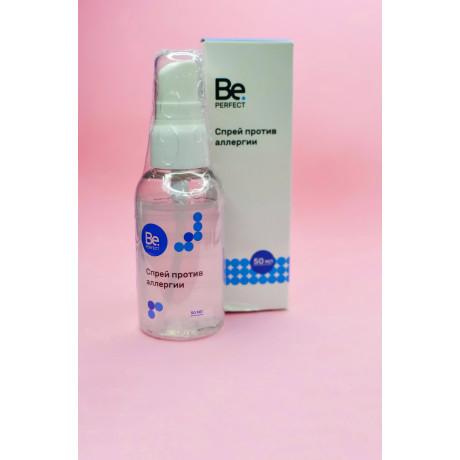 Спрей против аллергии BePerfect